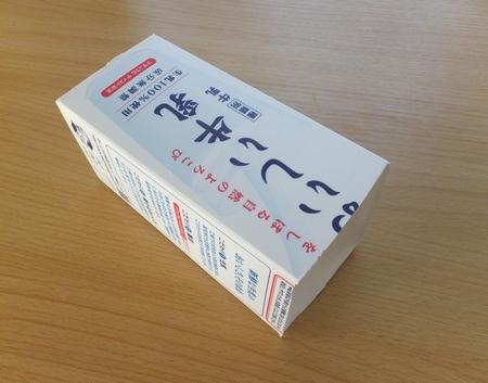 gyuunyu_pack_koma001.jpg