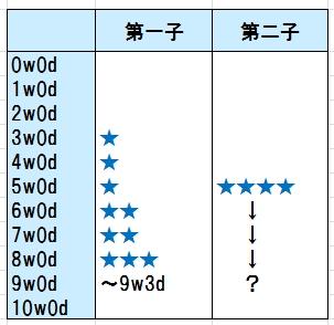 tsuwari_141224.jpg