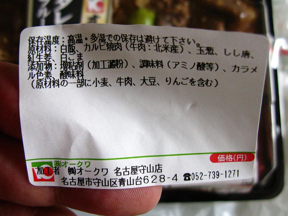 2013_06_29 060