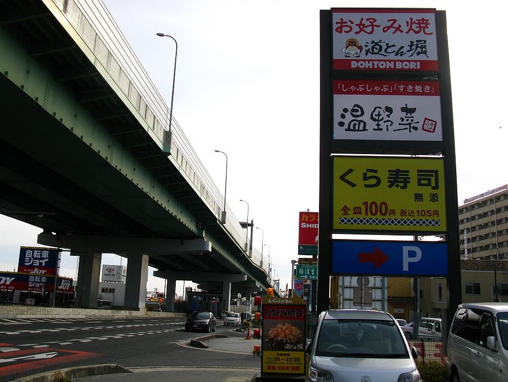 2013_01_05 0 (1)
