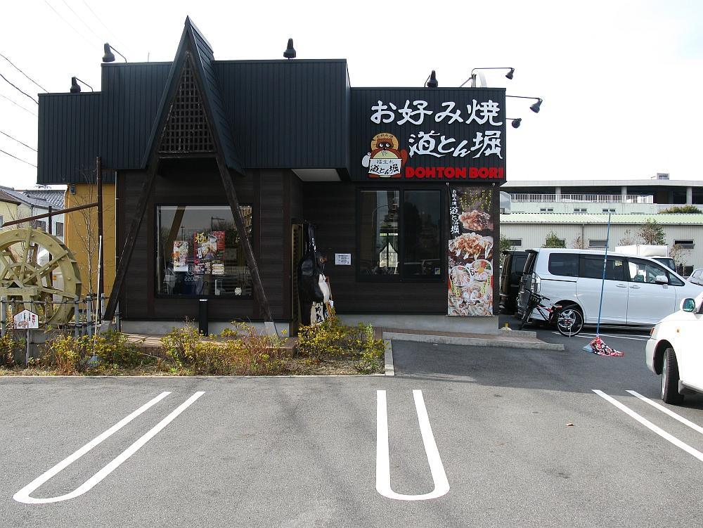 2013_01_05 0 (8)