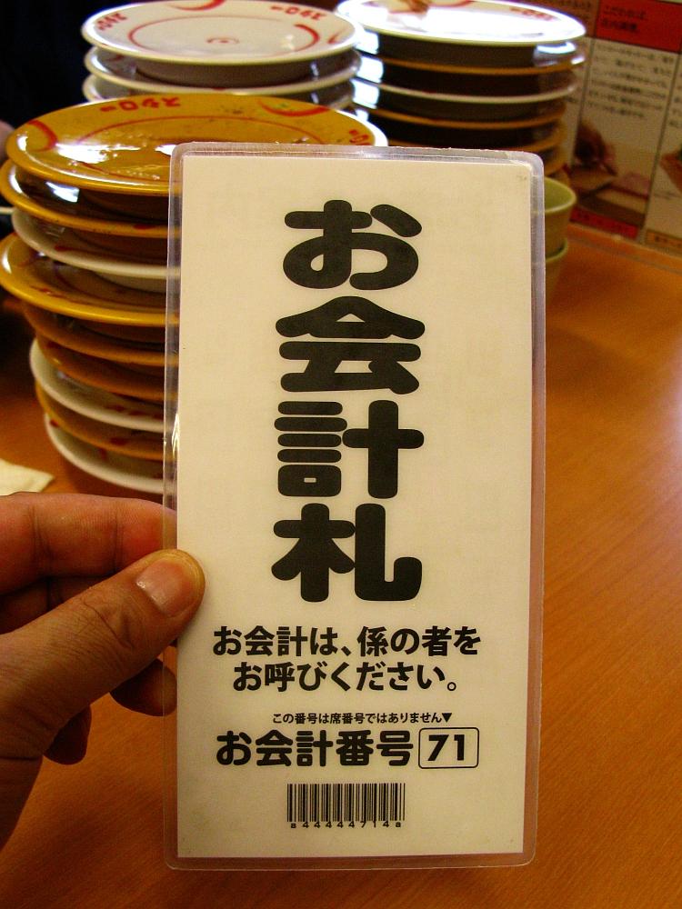 2013_08_11 096
