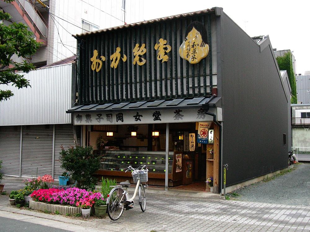 2013_06_07 051