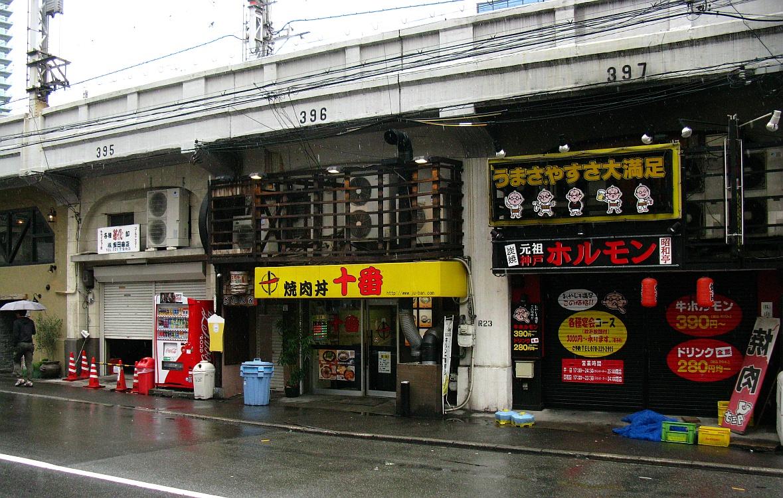 2013_04_24 033