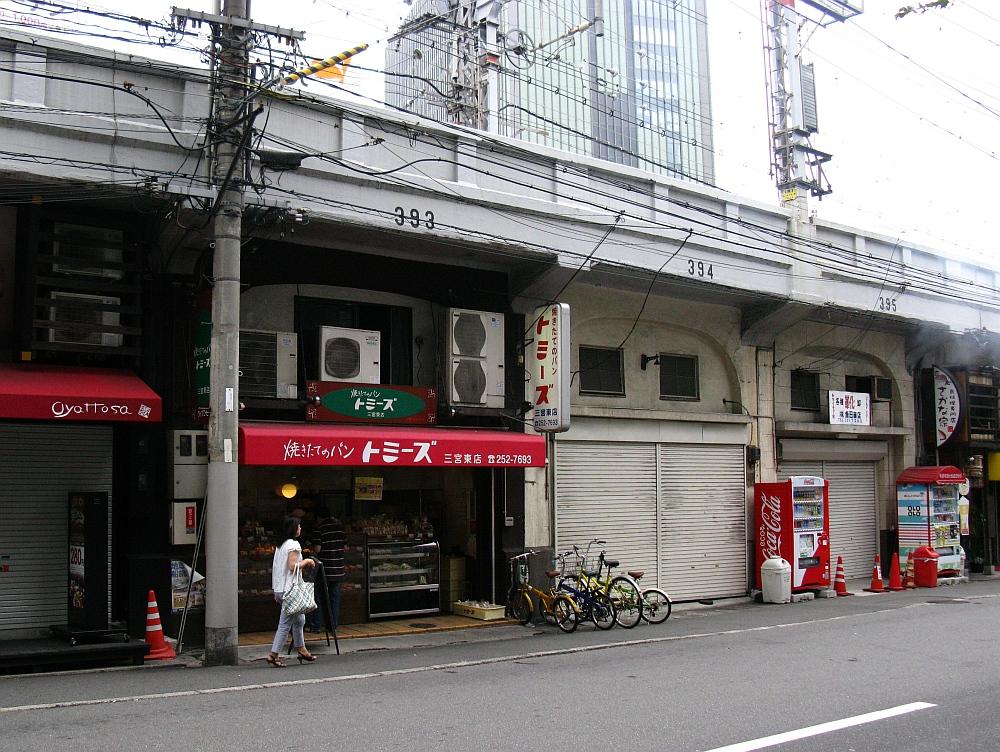 2012_09_06 017