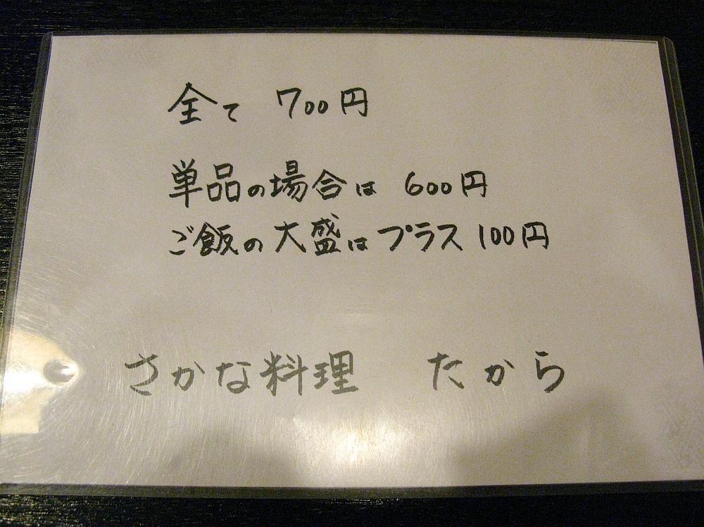 2013_10_09 033 (2)