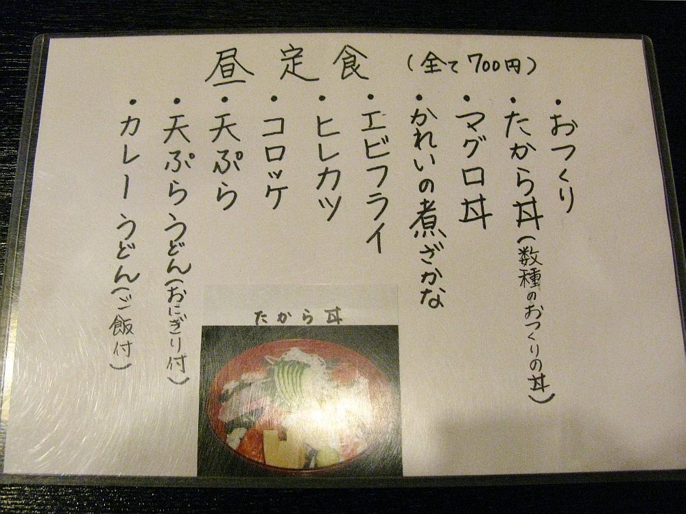 2013_10_09 033 (1)