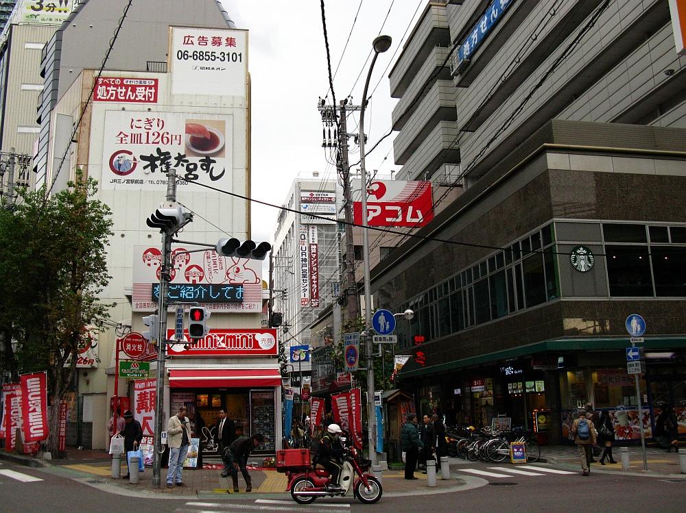 2013-11-27三宮:脂屋肉八 (1)