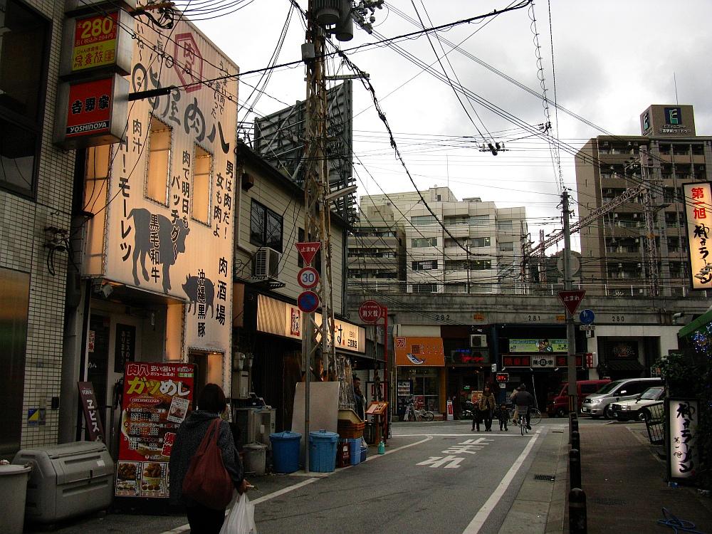 2013-11-27三宮:脂屋肉八 (2)