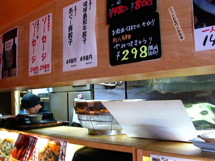 2013-11-27三宮:脂屋肉八 (9)