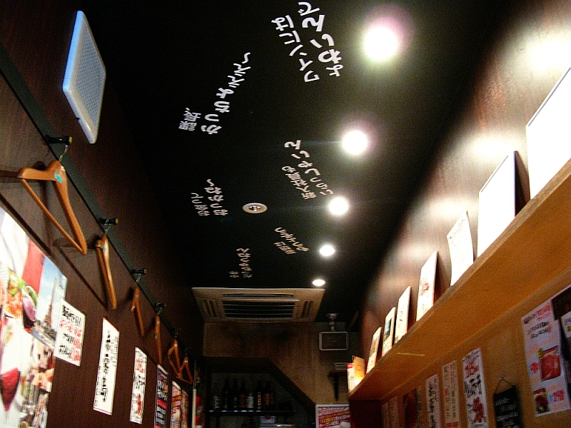 2013-11-27三宮:脂屋肉八- (14)