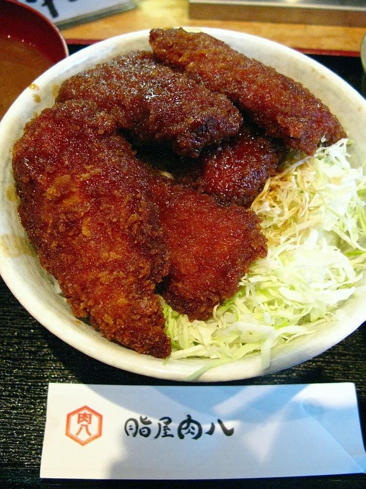2013-11-27三宮:脂屋肉八- (21)