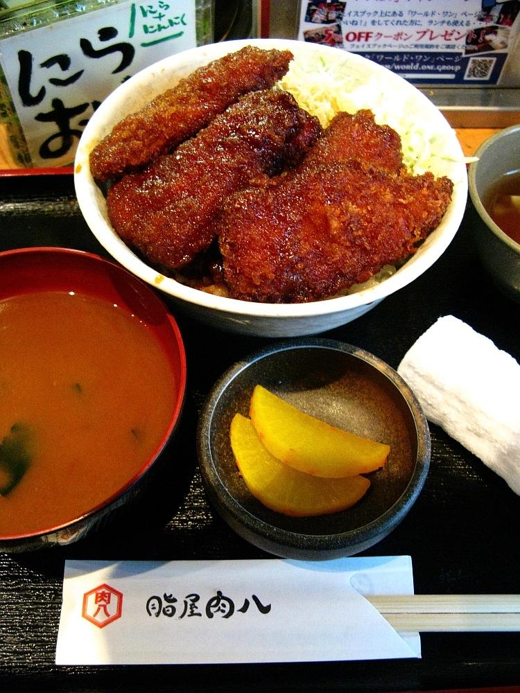 2013-11-27三宮:脂屋肉八- (18)