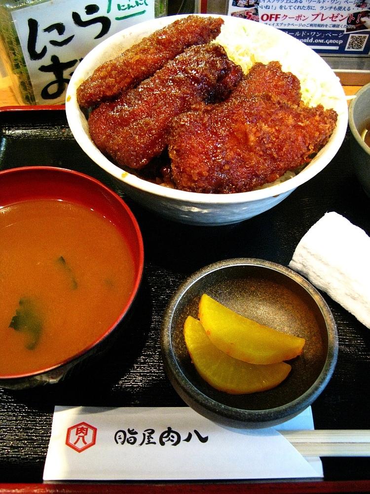 2013-11-27三宮:脂屋肉八- (17)