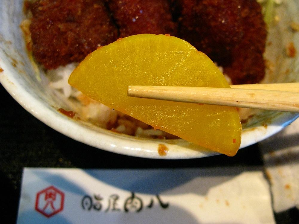 2013-11-27三宮:脂屋肉八- (27)
