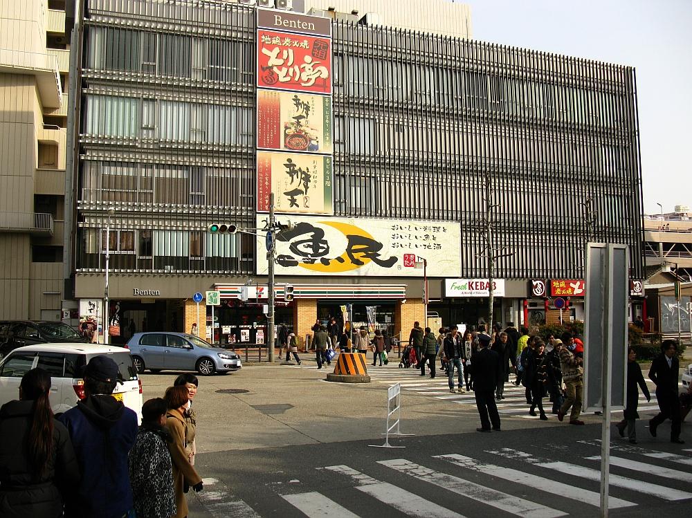 2013_01_13 熱田神宮:きよめ餅 (5)