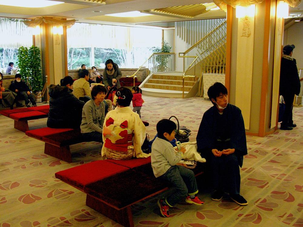 2013_01_13 熱田神宮:きよめ餅 (4)