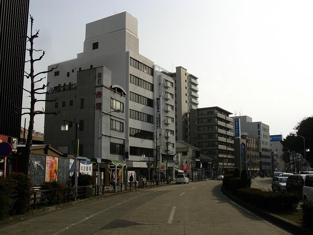 2013_01_13 熱田神宮:きよめ餅 (6)