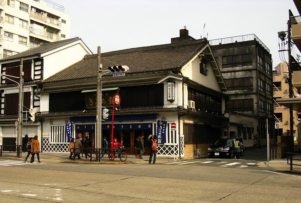 2013_01_13 熱田神宮:きよめ餅 (8)