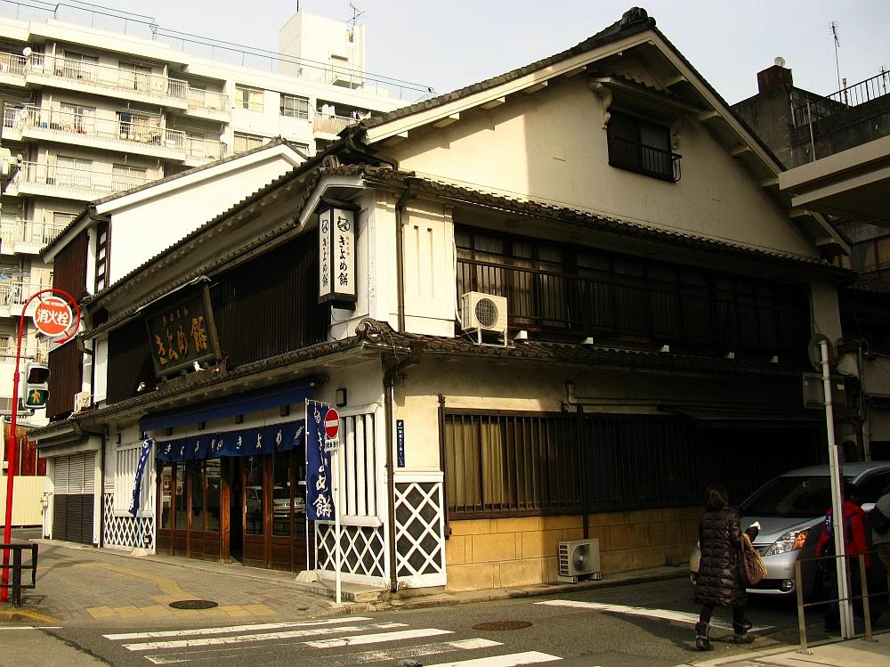 2013_01_13 熱田神宮:きよめ餅 (9)