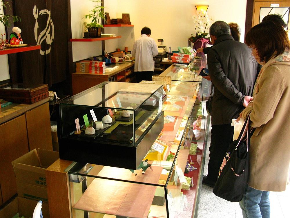 2013_01_13 熱田神宮:きよめ餅- (15)