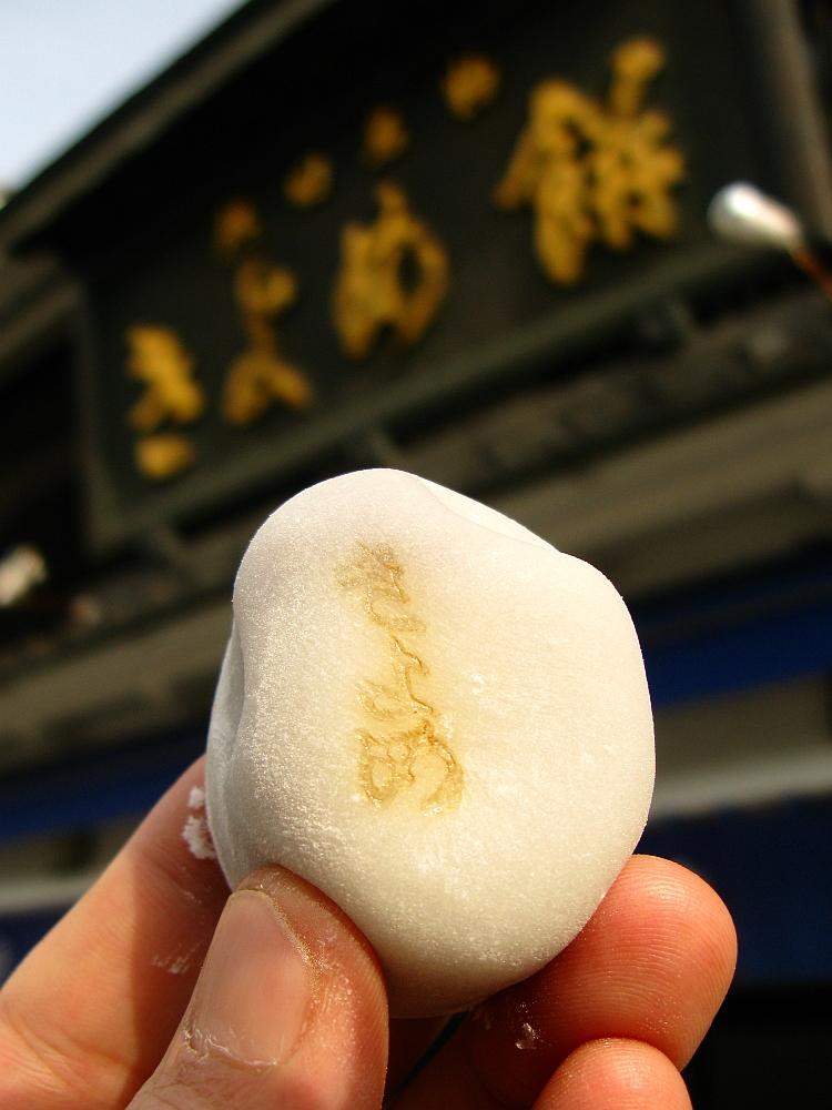 2013_01_13 熱田神宮:きよめ餅- (28)
