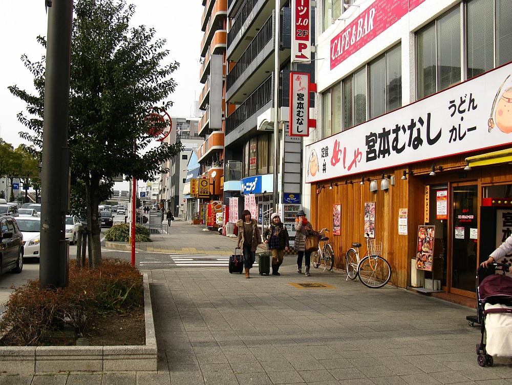 2013_01_13 熱田神宮:天龍 (5-