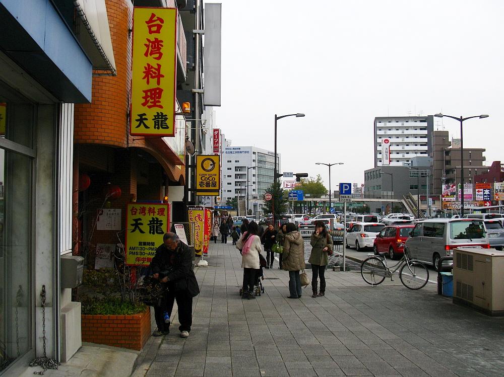2013_01_13 熱田神宮:天龍 (6)