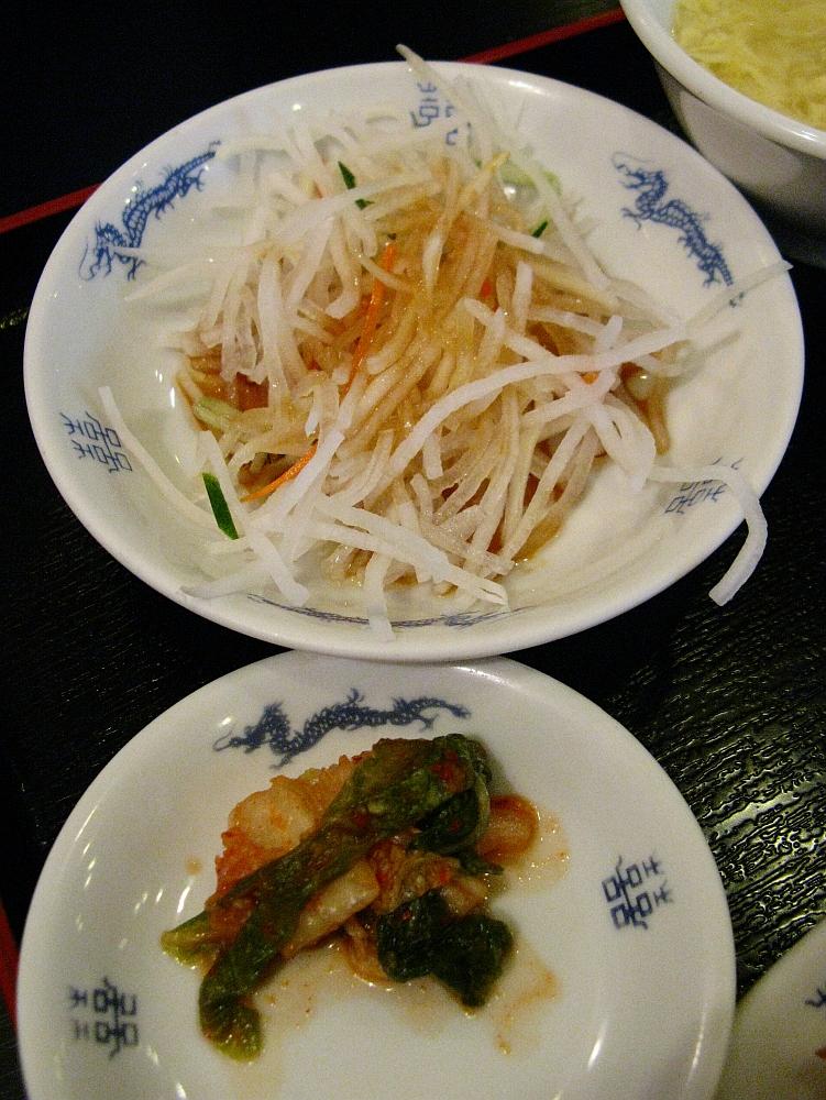 2013_01_13 熱田神宮:天龍- (56)