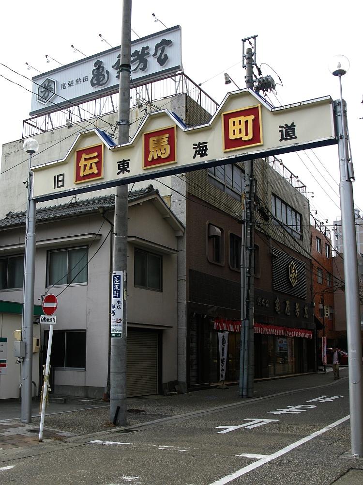 2013_01_13 熱田神宮:亀屋芳広 (4)
