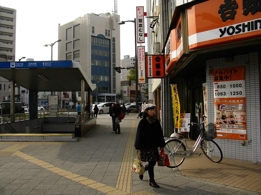 2013_01_13 熱田神宮:亀屋芳広 (1)