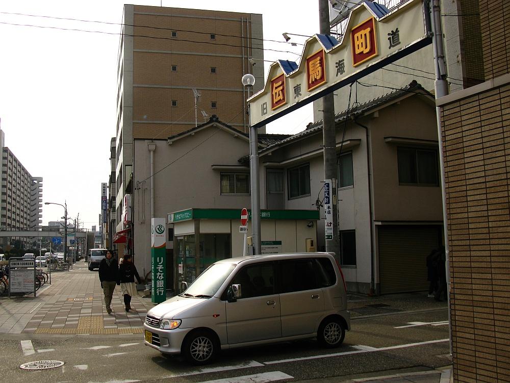2013_01_13 熱田神宮:亀屋芳広 (2)
