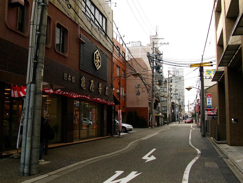 2013_01_13 熱田神宮:亀屋芳広 (3)