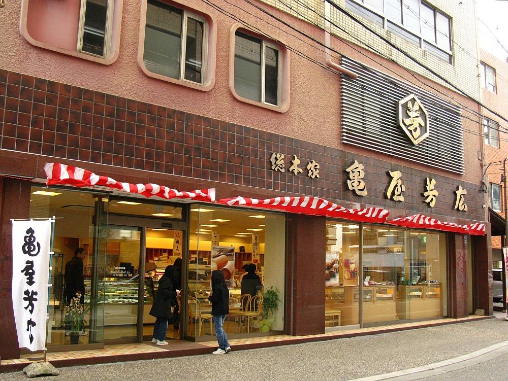 2013_01_13 熱田神宮:亀屋芳広- (10)
