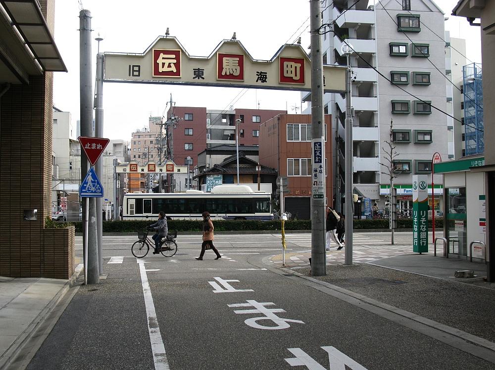 2013_01_13 熱田神宮:亀屋芳広 (5)
