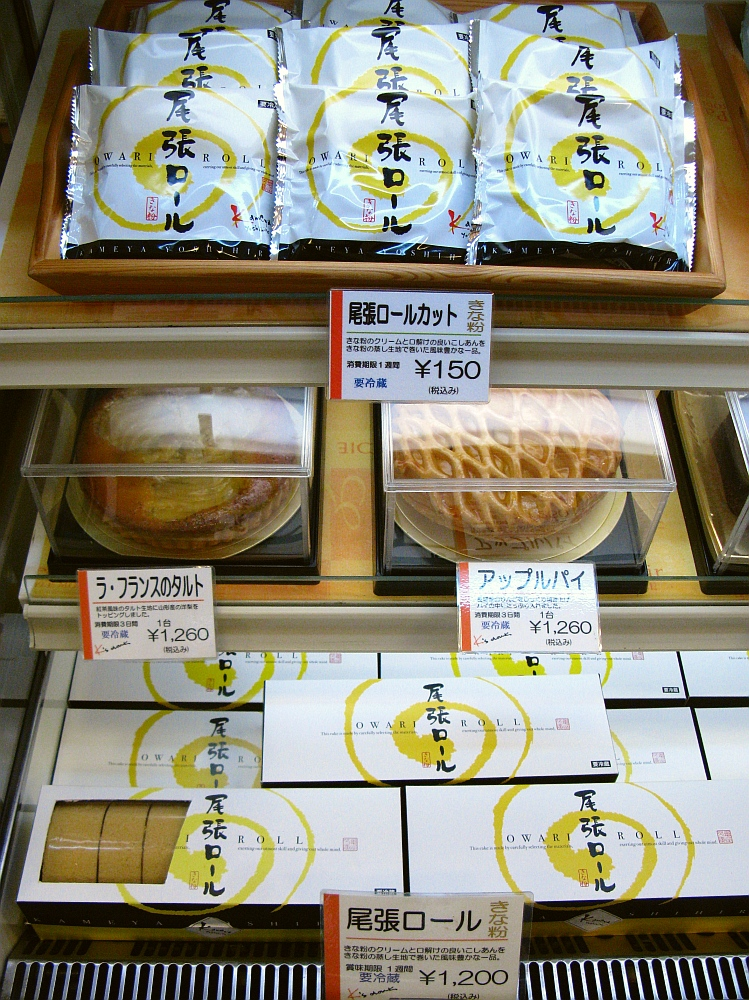 2013_01_13 熱田神宮:亀屋芳広- (29)