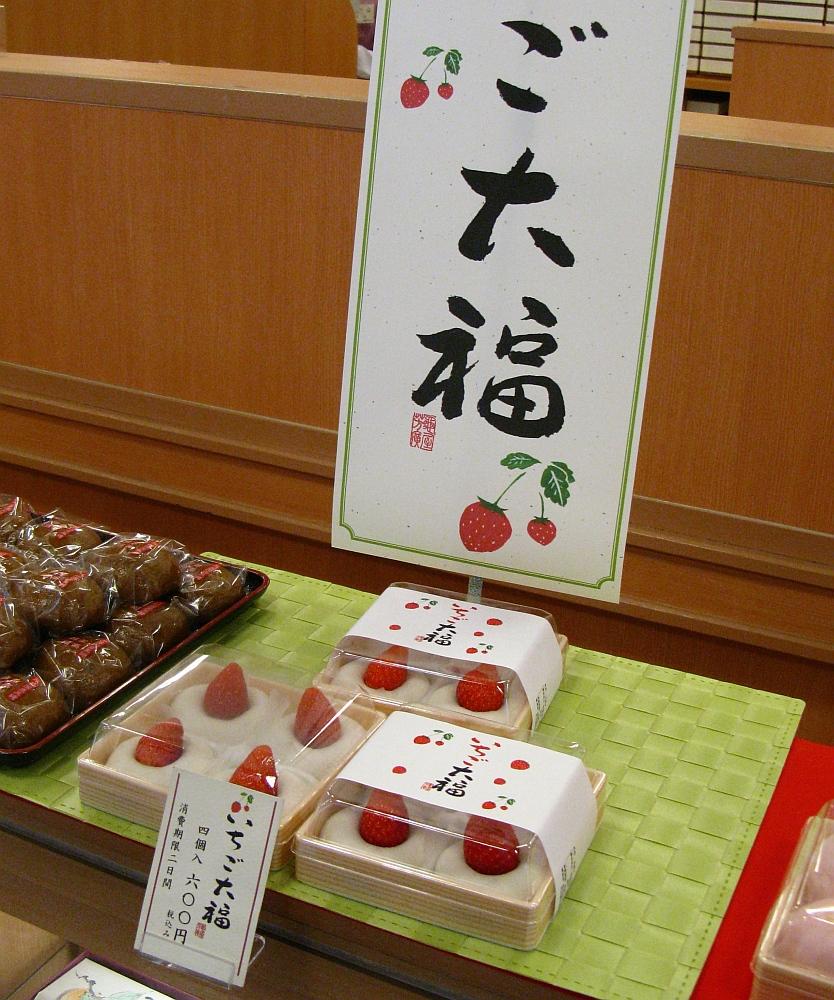 2013_01_13 熱田神宮:亀屋芳広- (32A
