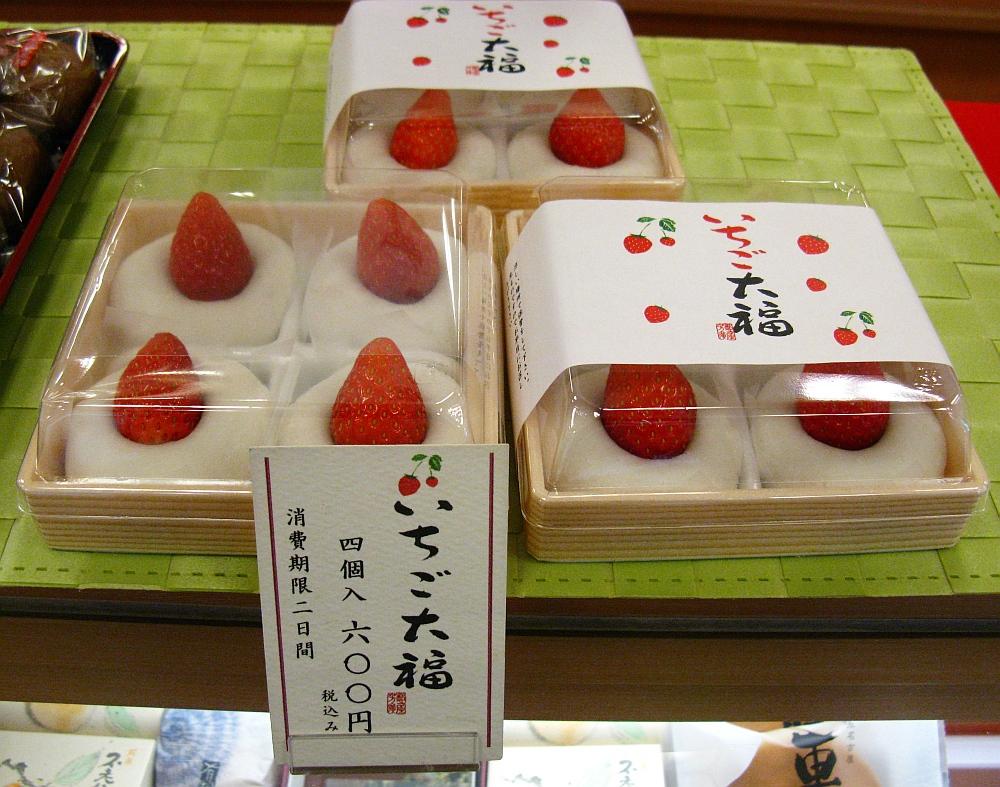 2013_01_13 熱田神宮:亀屋芳広- (33)