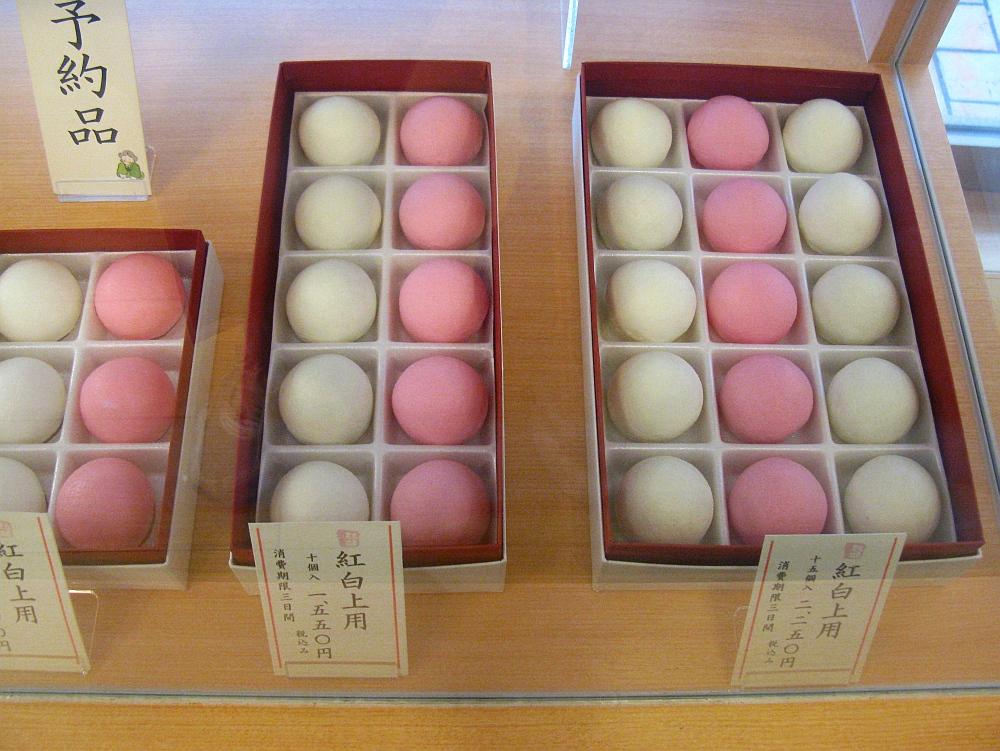 2013_01_13 熱田神宮:亀屋芳広- (31)