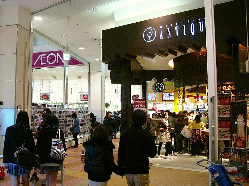 2013_02_02 熱田イオン:アンティーク (1)