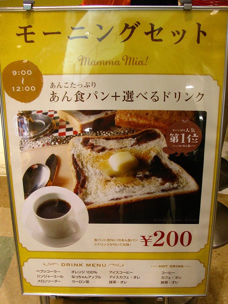 2013_11_10 熱田イオン:アンティーク (4)