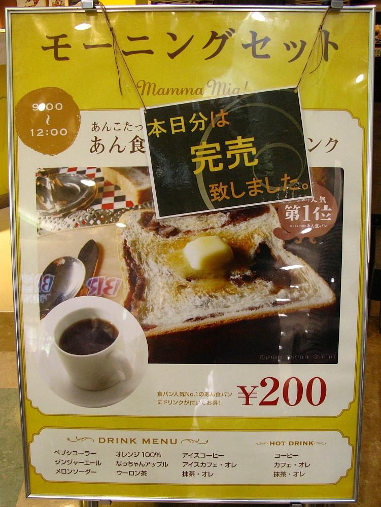 2014_03_30 熱田イオン:アンティーク (3)