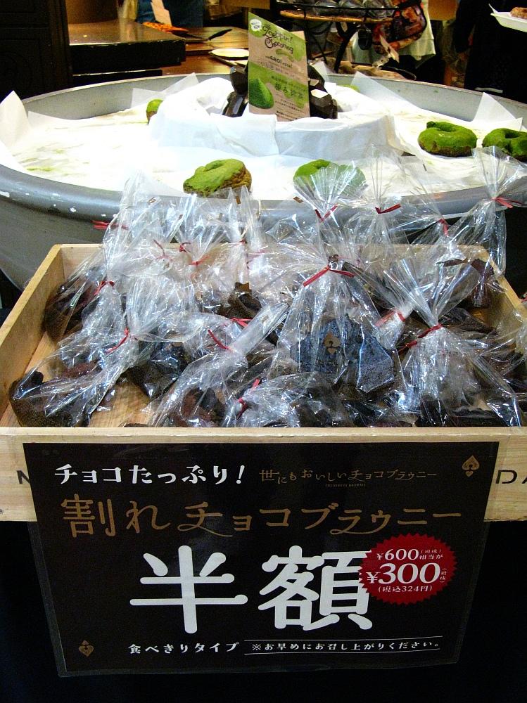 2014_05_05 熱田イオン:アンティーク (2)