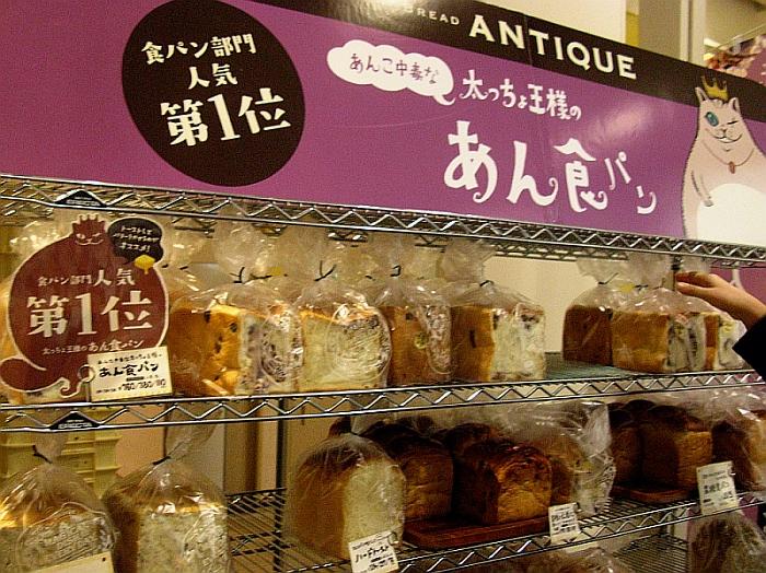2013_12_08 熱田イオン:アンティーク (4)