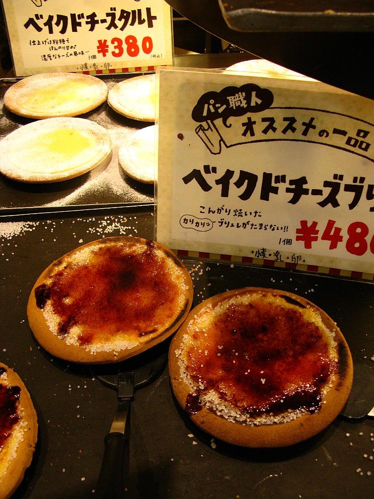 2013_12_08 熱田イオン:アンティーク- (13)