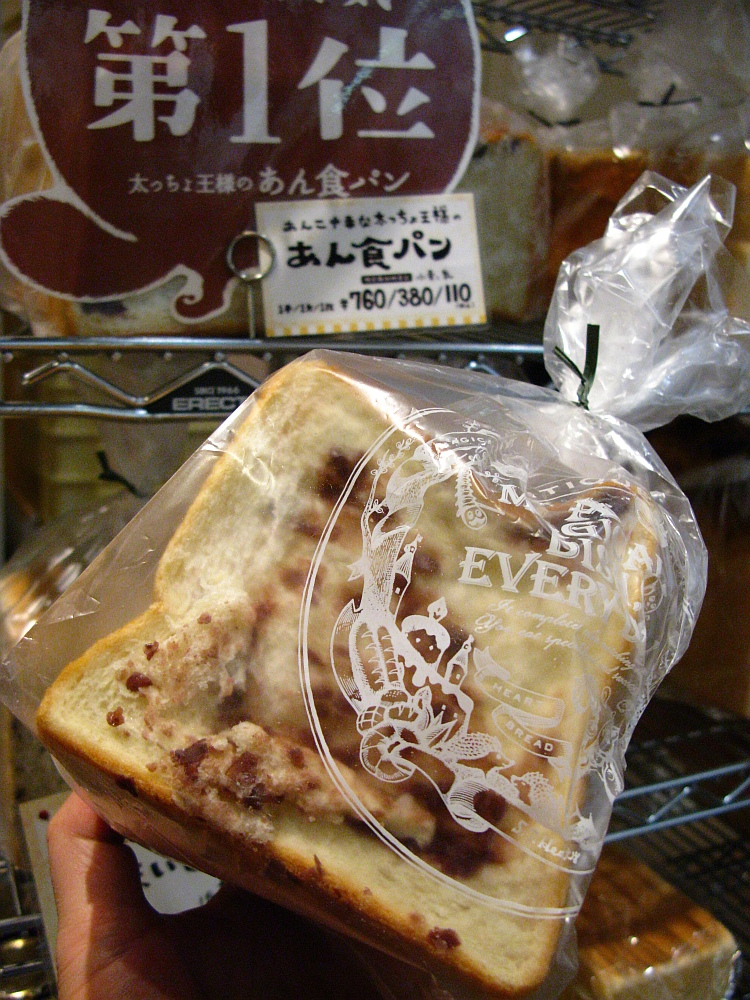 2013_12_08 熱田イオン:アンティーク- (11)