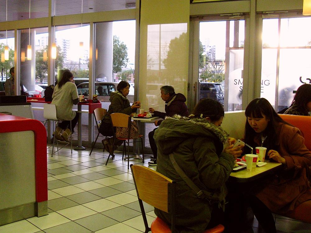 2013_03_24 熱田イオン:マクドナルド (6)