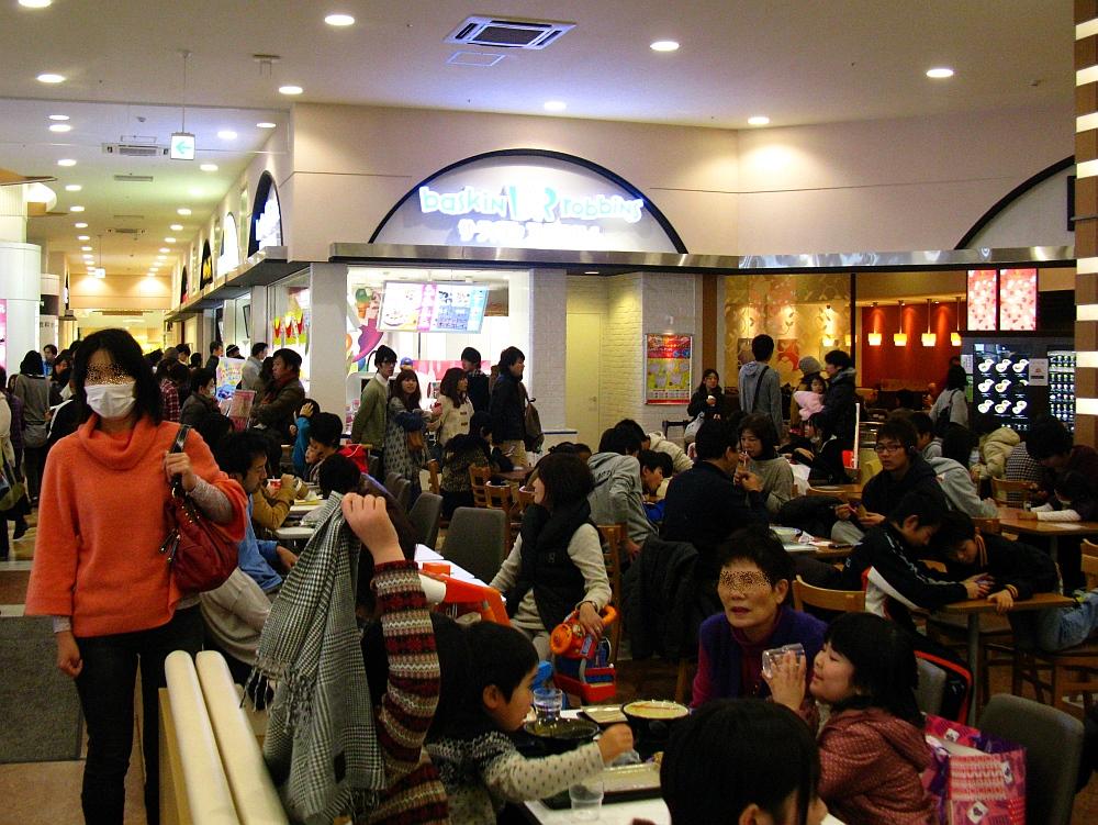 2013_01_03 名古屋ドームイオン:サーティワンアイス (1)