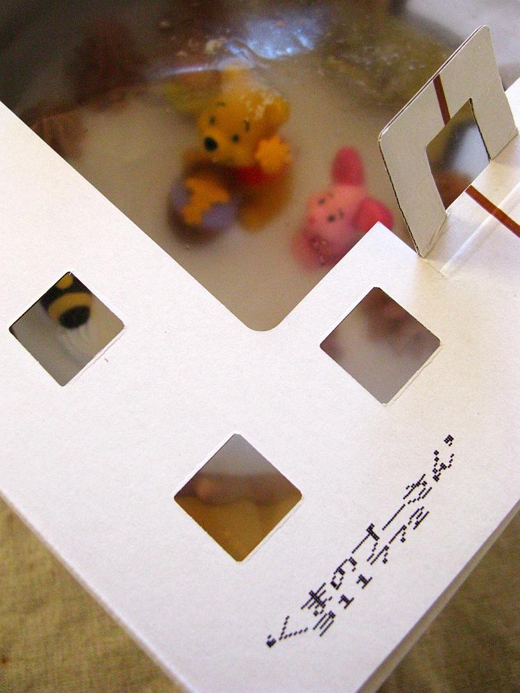 2013_01_05 名古屋ドームイオン:サーティワンアイス- (11)
