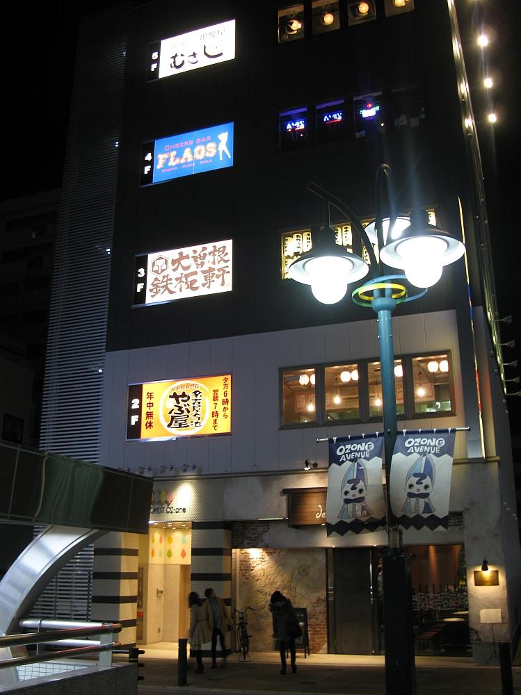 2013_01_15 大曽根鉄板軒 (1)